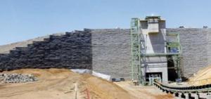 Earth Retaining Wall (TerraMesh)